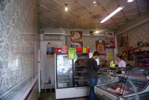 lady chłodnicze w sklepie